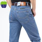 中年长裤 纯棉免烫经典 厚款 苹果牛仔裤 高腰宽松男士 春夏薄款 正品
