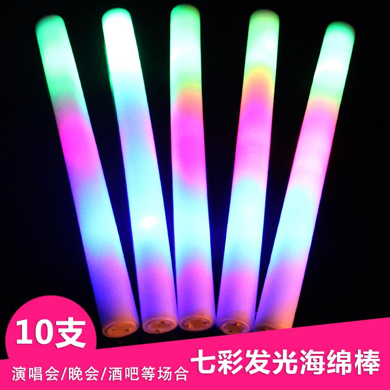 七彩发光泡沫海绵棒酒吧晚会演唱会一次性道具荧光棒夜光棒闪光棒