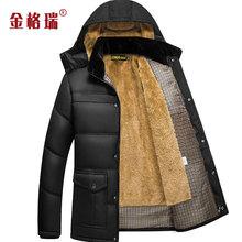 加绒加厚款 棉衣男装 外套大码 中年爸爸冬季棉服冬装 棉袄中老年男士图片