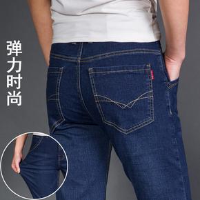 超弹力男款牛仔裤 男装直筒宽松弹性长裤子潮 加肥加大码男士青年