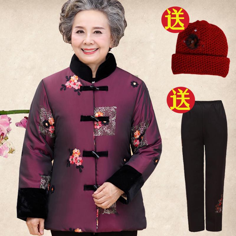 奶奶装冬装棉衣套装 中老年人女装冬季外套 冬天老人唐装太太衣服