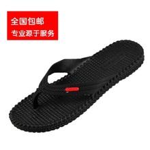 防滑耐磨凉拖夹脚沙滩鞋 特价 包邮 韩版 男士 潮流人字拖鞋 夏季新款