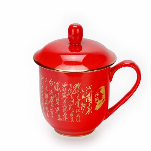 瓷善汇醴陵釉下五彩陶瓷红瓷杯办公室会议茶杯手绘送礼礼品杯子