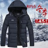 冬季款中年羽绒服棉男士加厚中老年男装棉袄爸爸装中年棉衣男外套