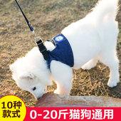 狗狗用品背心式牵引绳狗绳子泰迪狗链子宠物中型小型犬遛狗绳猫绳