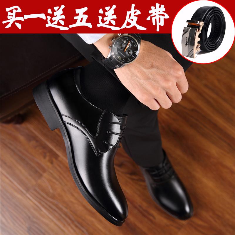 男士皮鞋男内增高6cm商务正装尖头男鞋大码黑色系带上班潮男鞋子