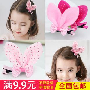韩国儿童发饰蝴蝶结女童兔耳朵发夹小女孩宝宝发卡头饰品发夹边夹