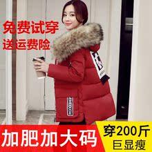 棉服羽绒服外套女 宽松显瘦加厚短款 秋冬韩版 200斤胖MM加肥加大码
