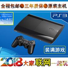 4000型破解slim家用体感游戏机PS4212主机 PS3直破 非E3硬破3000图片