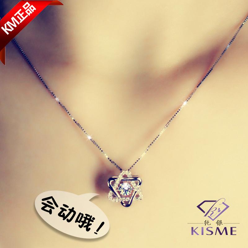 KISME六芒星S925纯银项链女锁骨链短款简约百搭日韩吊坠 生日礼物