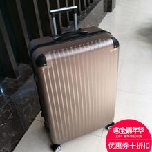 出国超大拉杆箱32寸行李箱大号旅行箱30寸皮箱男女潮万向轮 正品