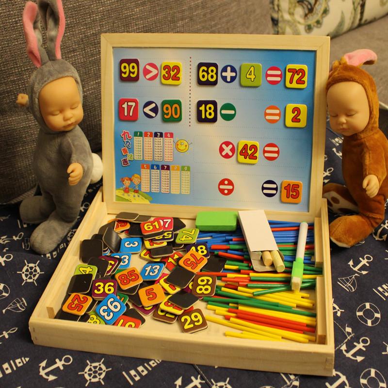 礼物儿童木质玩具益智画板 男女小孩子 拼图磁性