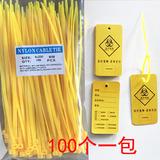 黄色轧条 医院用捆绑绳 医疗废物专用轧带 黄色医疗废物标识牌