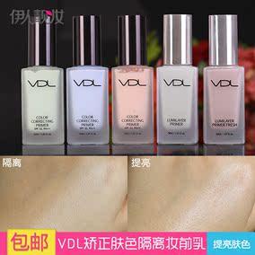 韩国 代购VDL贝壳提亮液保湿妆前乳隐形毛孔隔离3D立体高光修容液
