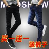 初中学生青少年男装春秋季牛仔裤12-13-14-15-18岁男孩紧身型裤子