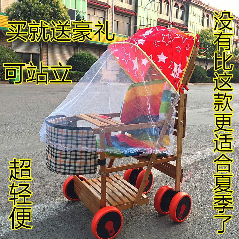 竹子手推车婴儿超轻便夏季宝宝四轮小推车儿童竹编仿藤万向轮餐车