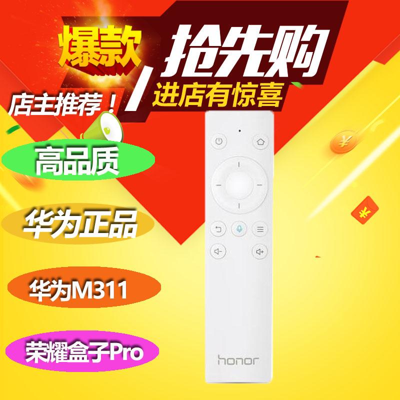 华为voice M311荣耀盒子Pro蓝牙语音智能遥控器小盒子遥控器原装