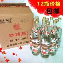 特香型500ML整箱特价 52度莲花瓶老四特 包邮 江西白酒 四特酒简装