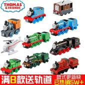 儿童合金车BHX25 火车头 托马斯和朋友合金小火车玩具车 费雪正品