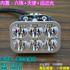 電動車燈摩托車LED大燈 改裝超亮12V60V內置外置射燈流氓燈激光炮
