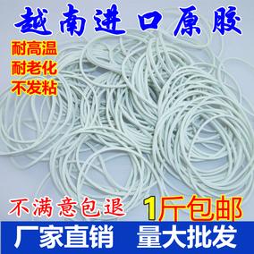 1斤包邮越南原装耐高温老化白色橡皮筋橡皮圈白色牛皮筋 白色皮套