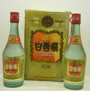 陈年老酒湖北特产九十年代白云边酒支持专柜鉴定收藏佳品特价