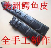 贺记鳄鱼皮表带适用于芝柏GIRARD-PERREGAUX鳄鱼皮表带代用表带