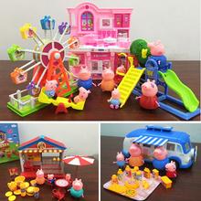 佩奇粉红猪小妹佩琪 佩佩猪一家四口儿童过家家女孩小猪玩具礼物