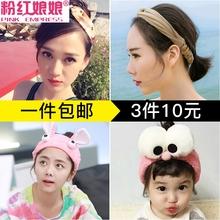 甜美韩国可爱猫兔耳朵洗脸发带发箍发卡女宽边头箍发饰头巾头饰品