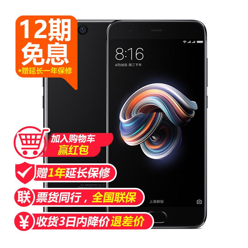 12期免息【可抢280元券】Xiaomi/小米 小米NOTE 3双摄像头手机