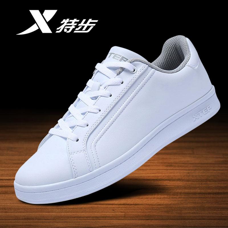 特步男鞋板鞋白色秋季正品男士休闲鞋皮面小白鞋青少年百搭运动鞋