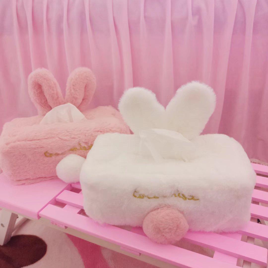 软萌可爱粉嫩兔子毛绒纸巾套兔耳朵家居车用客厅纸巾盒卡通抽纸盒图片