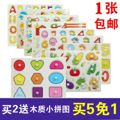 积木周岁益智质数女孩玩具宝宝拼图两三字母幼儿