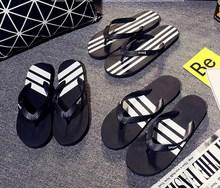 简约沙滩鞋 平底情侣凉拖鞋 三条杠人字拖男女潮流个性 2017夏季新款