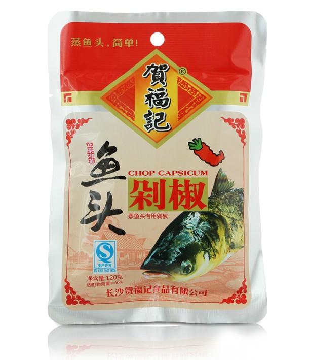 湖南特产 贺福记青红双色鱼头剁辣椒10*120g辣椒酱调料酱剁椒鱼头