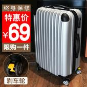 箱22 28寸皮箱子 拉杆箱万向轮20寸登机旅行箱24寸男女行李箱密码