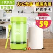 697酸奶机家用全自动 玻璃分体酸奶杯带盖 包邮 十度良品 Seed图片