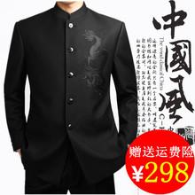 中华立领中山装男士商务中山服套装 中国龙休闲装中青年修身男装