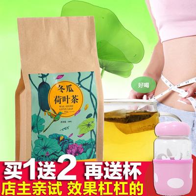 【共③盒】冬瓜荷叶茶纯干玫瑰袋泡花草茶组合天然正品决明子茶