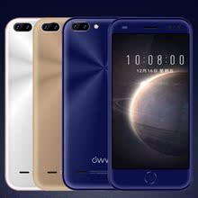 天天特价超薄曲面屏正面指纹全网通4G手机双卡十核安卓智能一体机
