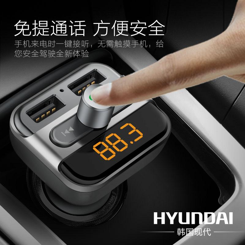 现代车载mp3蓝牙播放器FM发射汽车用点烟器u盘式接收音乐充电器