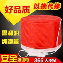 发膜加热帽头发护理蒸发帽局油倒膜电热帽焗油帽子 正品