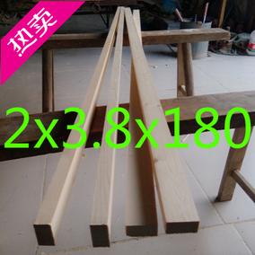 正品松木木方进口木料实木刨光烘干手工模型材料木材DIY木条 定制