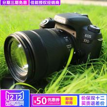 高清旅游 135 入门级单反相机数码 实在山东人 国行EOS佳能77d图片