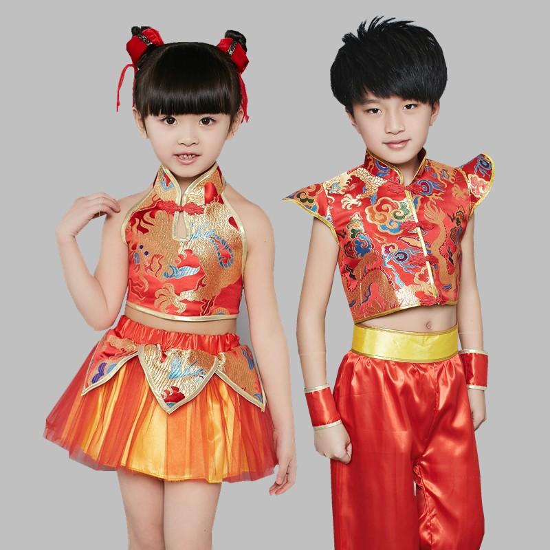 儿童武术演出服装开门红舞蹈表演秧歌六一打鼓国风幼儿园喜庆