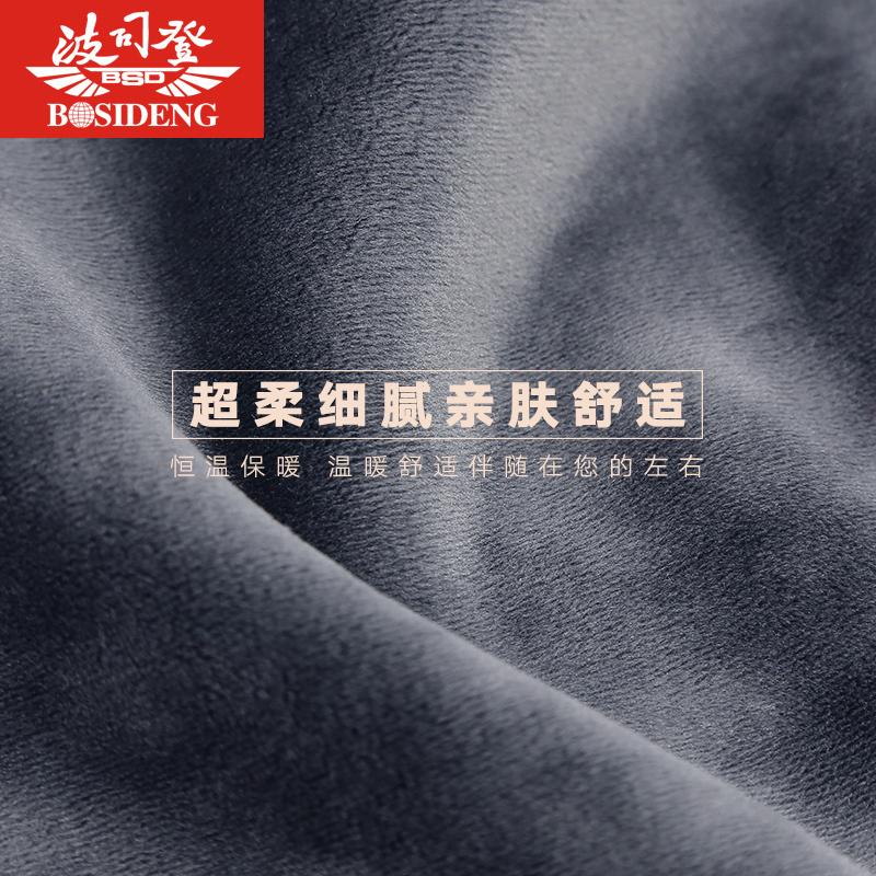 波司登驼绒男士保暖内衣女加绒加厚套装冬季巨厚超暖防寒秋衣秋裤
