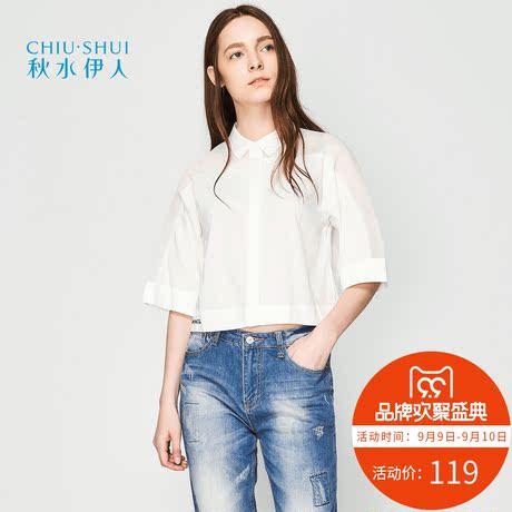 [断码XL]秋水伊人2019春装女装显瘦宽松五分袖衬衫拼接上衣J386商品大图