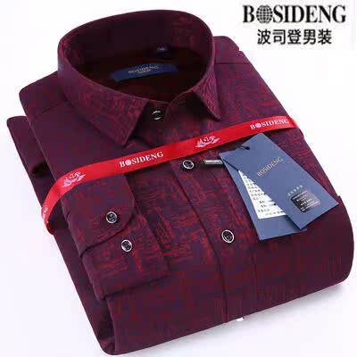 天天特价波司登冬季男式保暖衬衫加绒加厚中年本命年红色加棉衬衣
