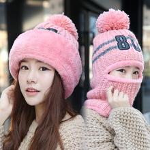 韩国加绒骑车毛线帽子潮女可爱冬季百搭护耳帽针织帽保暖围脖一体