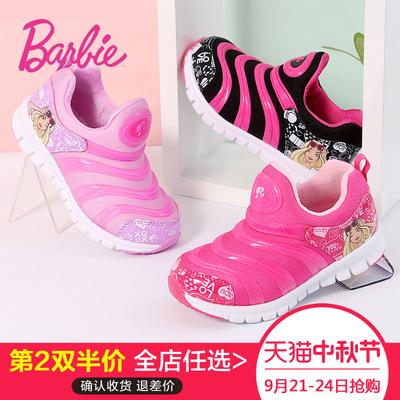 芭比毛毛虫童鞋秋冬女童鞋儿童公主鞋加绒冬款女童运动鞋跑步鞋